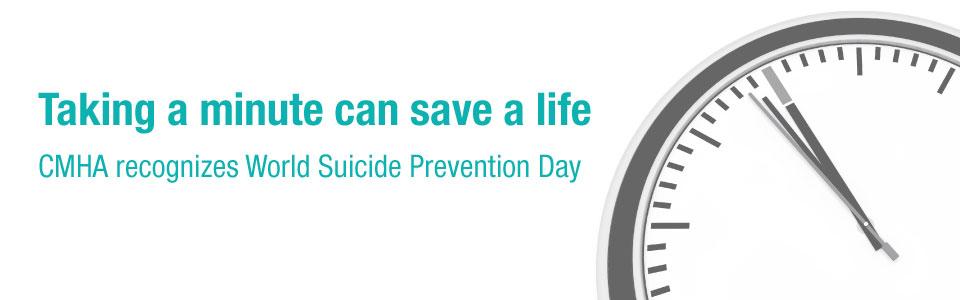 World Suicide Prevention Day – September 10, 2017